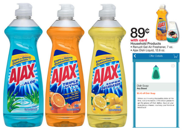 Coupons for ajax dish soap