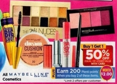 Maybelline - Rite Aid 5_21