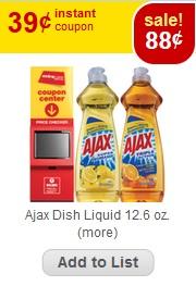 cvs coupon center AJAX