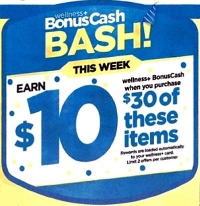 Wellness Bonus Cash Rite Aid